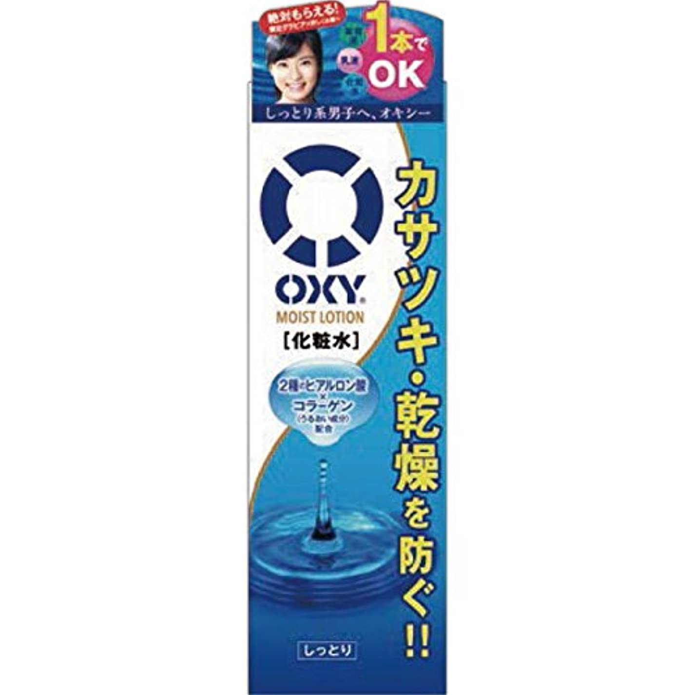 芝生残酷拡声器オキシー (Oxy) モイストローション オールインワン化粧水 2種のヒアルロン酸×コラーゲン配合 ゼラニウムの香 170mL