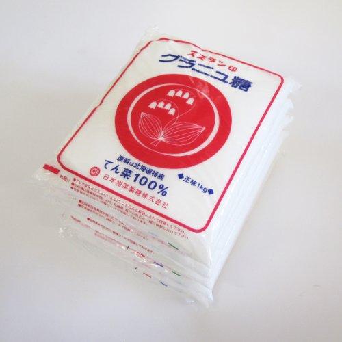スズラン印 グラニュー糖 (てんさい糖) 5kg 【北海道産ビート100%】