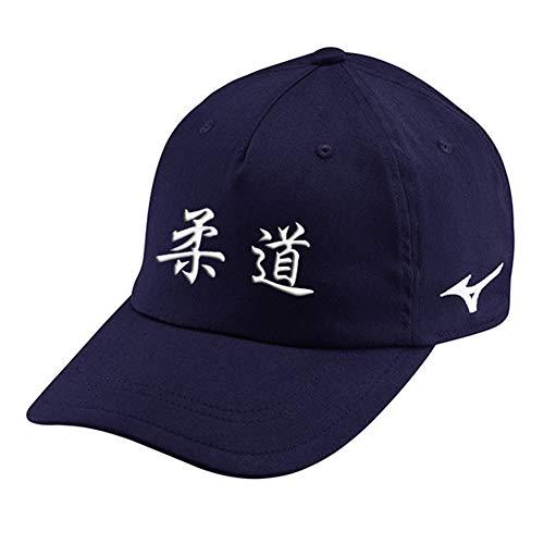 Mizuno Zunari Judo Cap, blau, Einheitsgröße