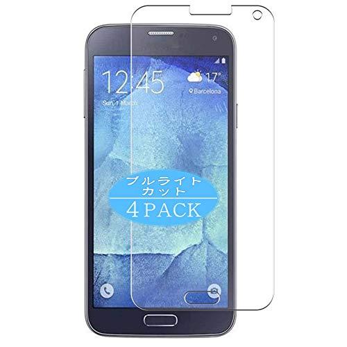 VacFun 4 Piezas Filtro Luz Azul Protector de Pantalla Compatible con Samsung Galaxy S5 Neo, Screen Protector Sin Burbujas Película Protectora (Not Cristal Templado) Anti Blue Light Filter New Version