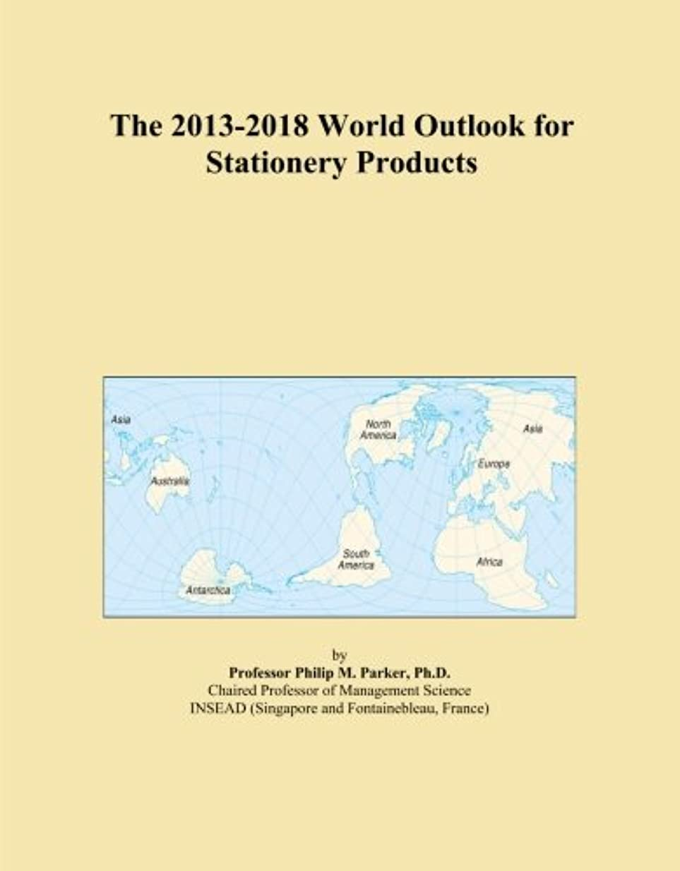 奇妙な拒否安らぎThe 2013-2018 World Outlook for Stationery Products