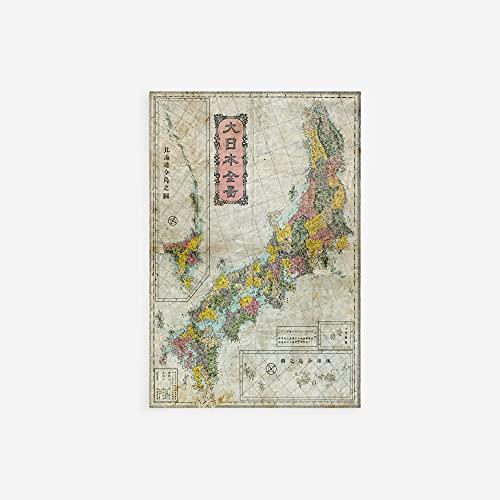 // TPCK // Vintage Karte von Japan aus 1880 Fotodruck Poster Geschenk Alte Historische - A-Größen A3 (29.7 x 42.0cm)