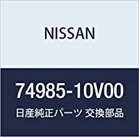 NISSAN (日産) 純正部品 ブラケット カーペツト フロント 品番74985-10V00