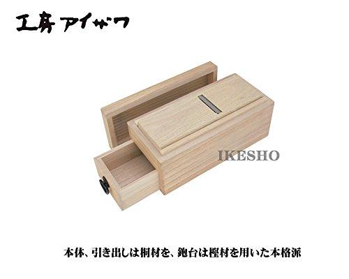 工房アイザワ『本桐かつお削箱(10024)』