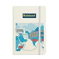 ベクトル図の旅の絹の道の地図 ノートブッククラシックジャーナル日記A 5