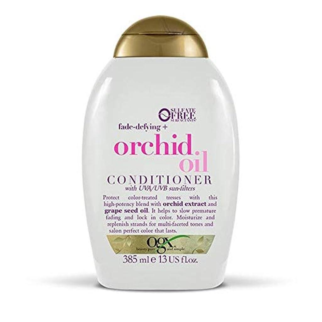 ランチしたがって攻撃的[Ogx] Ogxフェードディファイング+蘭オイルコンディショナー385ミリリットル - OGX Fade-Defying + Orchid Oil Conditioner 385ml [並行輸入品]