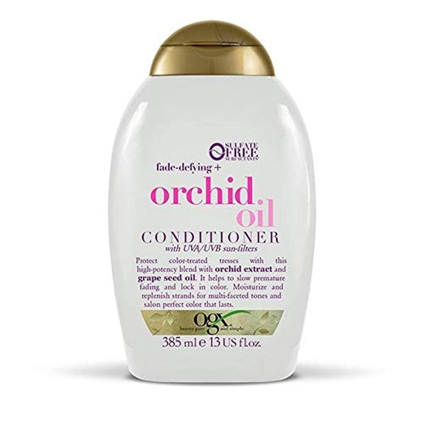 置くためにパック影響を受けやすいですペニー[Ogx] Ogxフェードディファイング+蘭オイルコンディショナー385ミリリットル - OGX Fade-Defying + Orchid Oil Conditioner 385ml [並行輸入品]