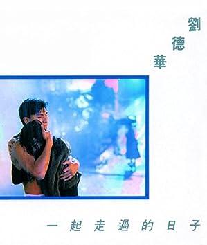 Lengend - Yi Qi Zou Guo De Ri Zi