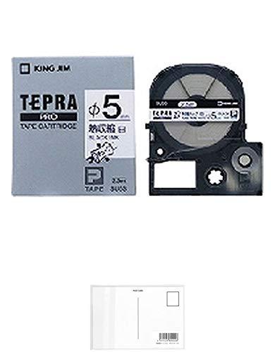 キングジム テープカートリッジ テプラPRO 熱収縮チューブ SU5S + 画材屋ドットコム ポストカードA