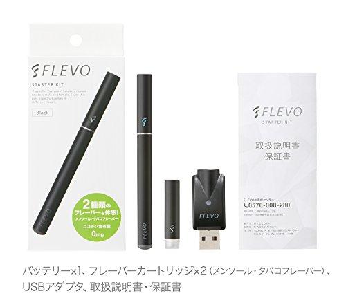 『FLEVO スターターキット [ブラック]』の3枚目の画像