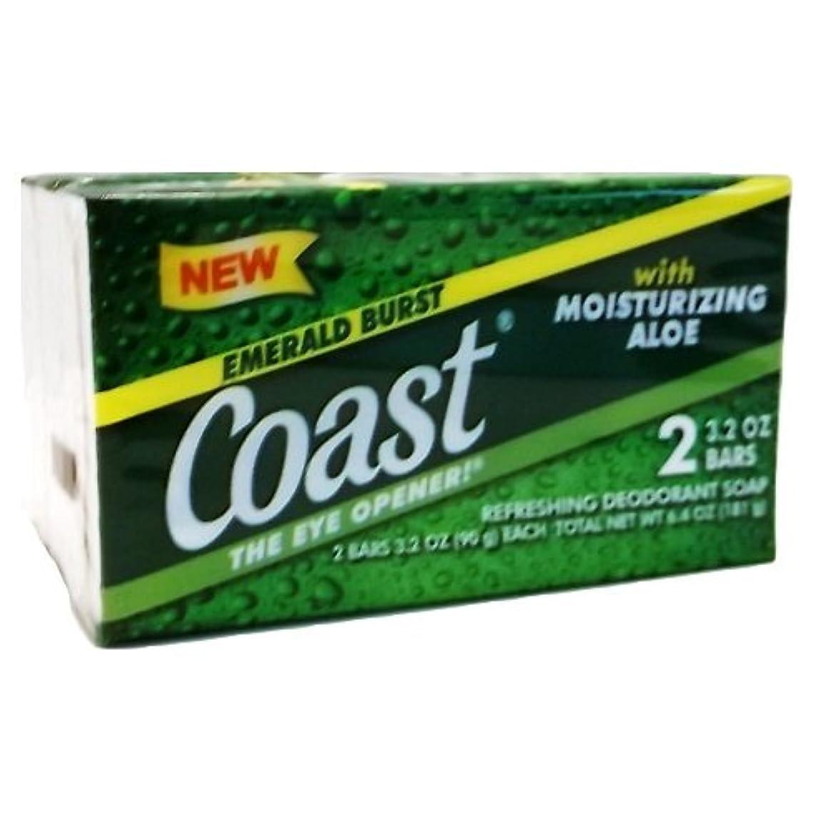 段階キャプチャー怖がらせるコースト(Coast) 石けんエメラルドバースト2個入り×24パック(48個)
