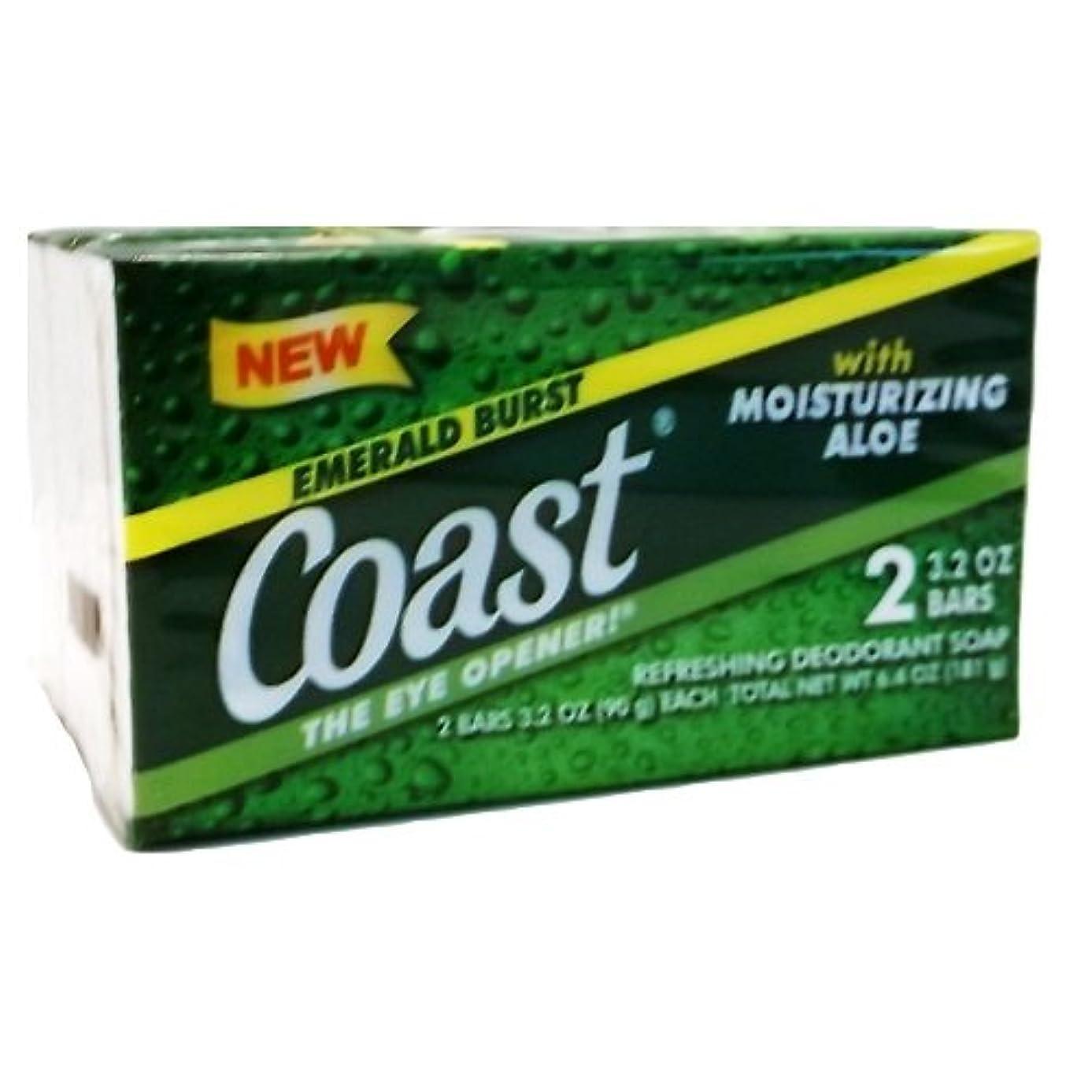 合併エンディングばかげたコースト(Coast) 石けんエメラルドバースト2個入り×24パック(48個)
