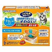 【花王】ニュンとも清潔トイレセット 子ねこ用 アイボリー&オレンジ コンパクトタイプ 1組 ×5個セット