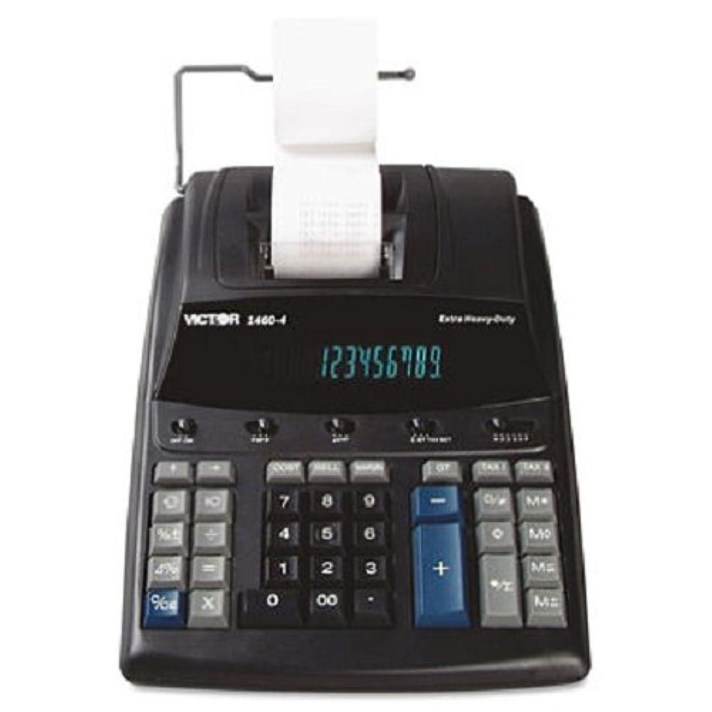 インタビュー飲料ヒューマニスティック1460?–?4?Extra heavy-duty印刷電卓、ブラック/レッド印刷、4.6?Lines / sec 2-Pack
