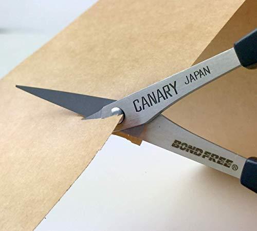 長谷川刃物CANARY(キャナリー)『極細デザイン用(DSB-100)』