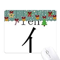 中国語の文字成分レン ゲーム用スライドゴムのマウスパッドクリスマス