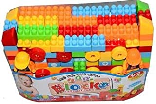 TEMSON Toys Multi Colour Building Bricks and Blocks for Kids in a Cute Bag Set of 92 pcs