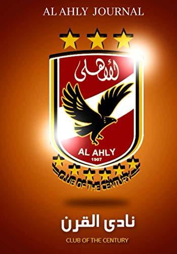 Al Ahly Journal: Football journal I Soccer Journal I Al Ahly Almasry