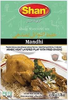 shan arabic masala