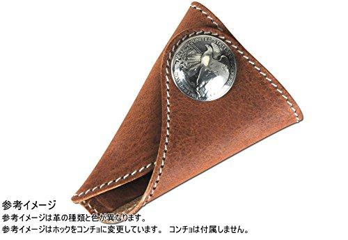 LeatherCraft.jp『三角キーケースキット<カラーヌメ革>』