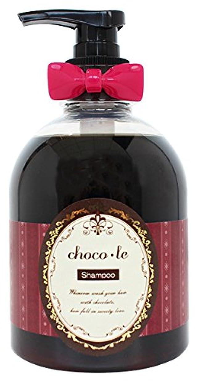 岸方言マークハホニコ チョコレ シャンプー 300ml