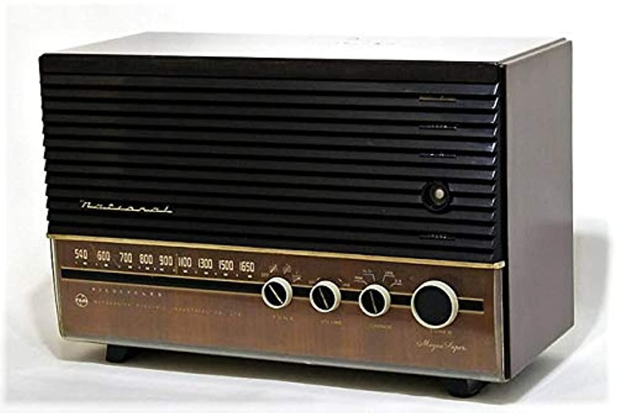 債務者最小化するアルカイックナショナル (National 松下電器産業) CF-740 真空管ラジオ MW (AM) ビンテージ アンティーク