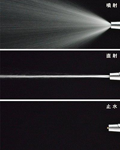 KAKUDAI(カクダイ)『レバースプレー952-701』