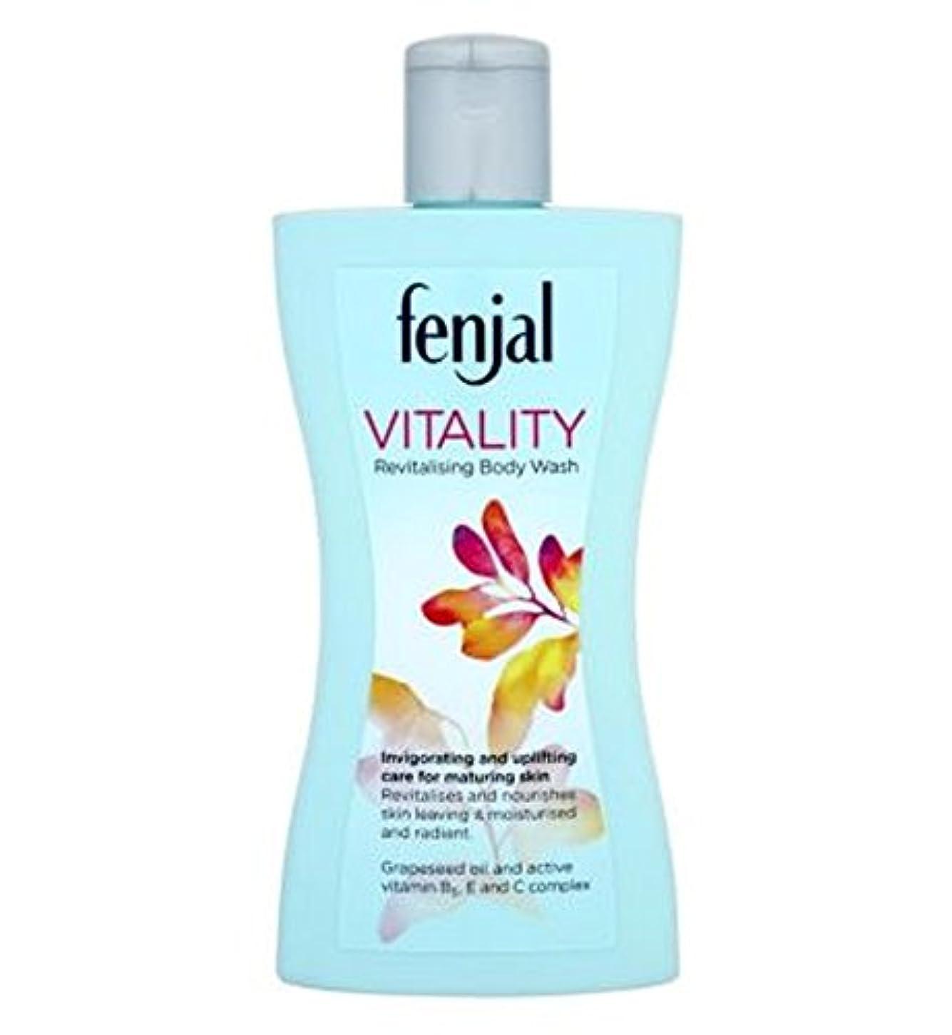 キルスマスク最後にFenjal Vitality revitalising Body Wash - Fenjal活力活性化ボディウォッシュ (Fenjal) [並行輸入品]