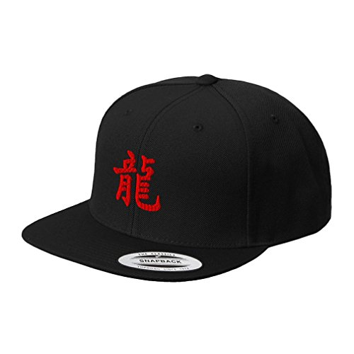Chinese Symbol for Dragon Red Embroidered Flat Visor Snapback Hat Black