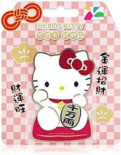 台湾限定 ハローキティ 悠遊カード ゆうゆうカード Hello Kitty 日本未発売 (招き猫・カード型) [並行輸入品]
