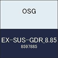 OSG EXゴールドドリル EX-SUS-GDR_8.85 商品番号 8597885
