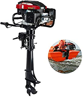 Gdrasuya10 Outboard Motor Boat Engine, 7HP 4 Stroke Air-Cooled Outboard Motor Marine Engine Heavy Duty Outboard Motor, Air...