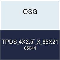 OSG テーパーエンドミル TPDS_4X2.5゚_X_65X21 商品番号 85044