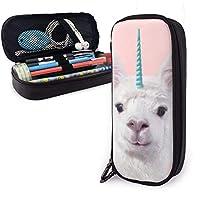 アルパカ鉛筆ケースホルダー大容量鉛筆ポーチ文房具オーガナイザージッパー付き学校オフィス、多機能化粧品化粧バッグ