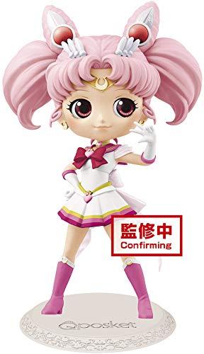 Banpresto The Movie [Sailor Moon Eternal] Q posket-Super Sailor Chibi Moon-(ver.A)