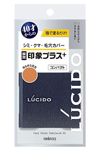 LUCIDO(ルシード) フェイスカバーコンパクト 01 コンシーラー 無香料 明るめな肌色 4g