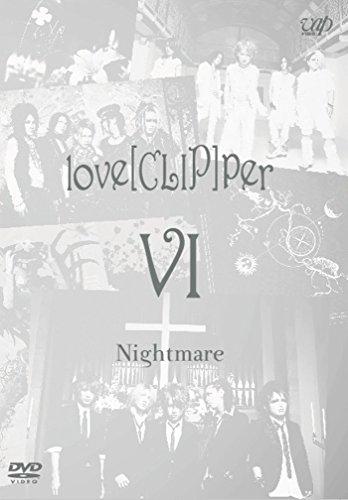 love[CLIP]per VI [DVD]