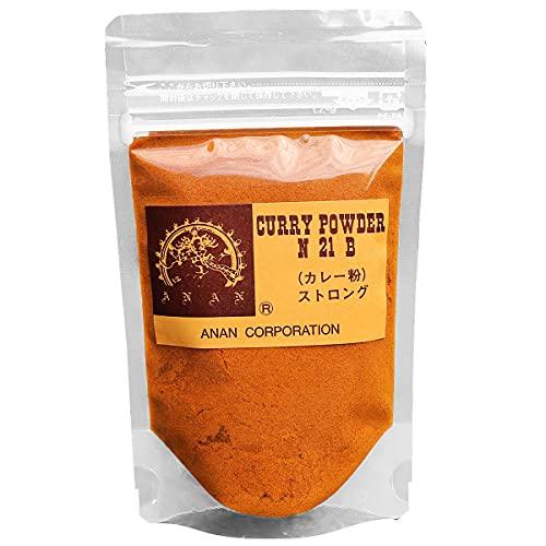 アナン カレーパウダー ストロング 55g 添加物、塩、油、小麦粉なし 創業64年のスパイス商のオリジナルブレンド。カレー粉 カレーパウダー
