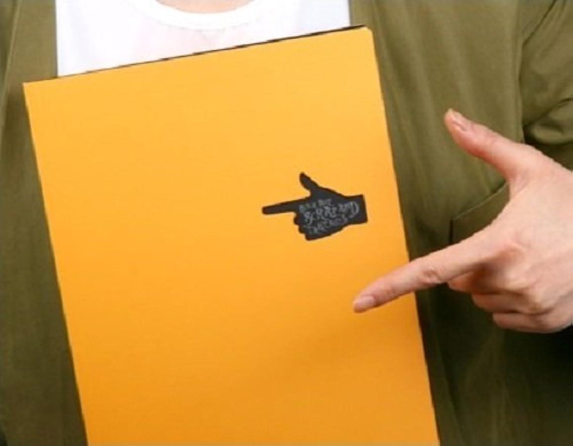 Hand Shadow Black Blank Scrapbooking Notebook (Yellow)