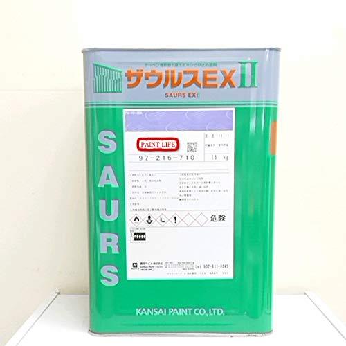 関西ペイント ザウルスEX2 標準色 16kg 業務用サビ止め/錆止め 黒サビ