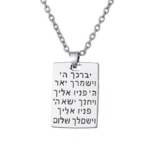 My Shape Halskette mit Anhänger, rechteckig, jüdisch, Judaika, Shema, israelisch, hebräisch, ethnischer Schmuck