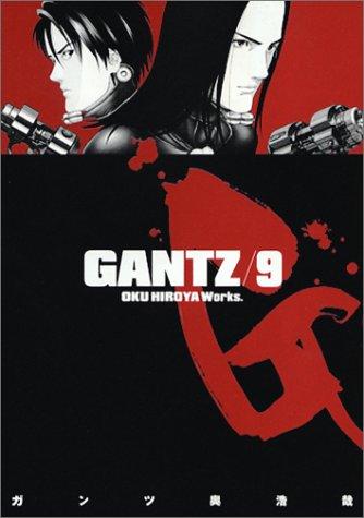 GANTZ 9 (ヤングジャンプコミックス)の詳細を見る