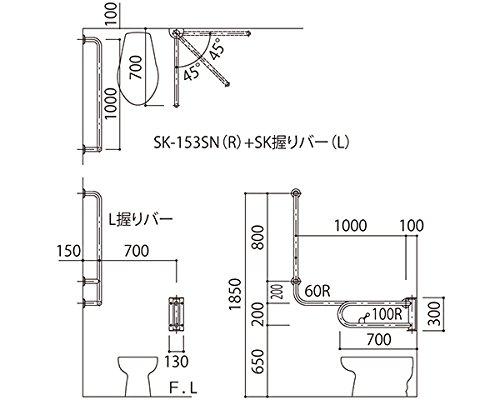 新協和 バリアフリー手摺 洋式トイレ手摺 グリーン SK-153SN-RJ 可動型左勝手