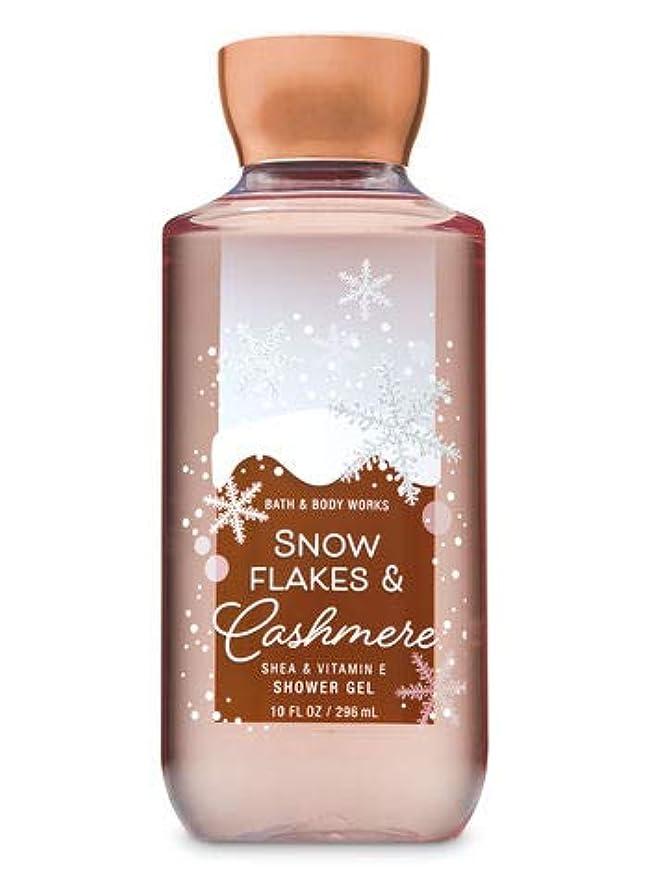 薬理学スペード小さい【Bath&Body Works/バス&ボディワークス】 シャワージェル スノーフレーク&カシミア Shower Gel Snowflake & Cashmere 10 fl oz / 295 mL [並行輸入品]