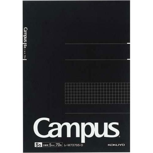 コクヨ キャンパスノートパッドA5方眼罫(カットオフ)×5