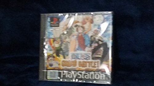 PS1 One Piece: Grand Battle