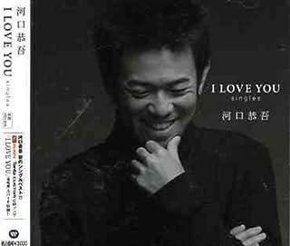 I LOVE YOU singles(初回限定盤)(DVD付)