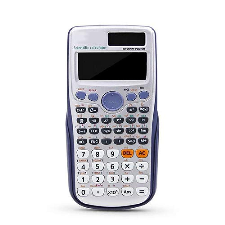悪用ゴミ箱を空にする原告電卓 科学的 カウンター 417 機能 2ライン ディスプレイ ビジネス オフィス 中高 高校生