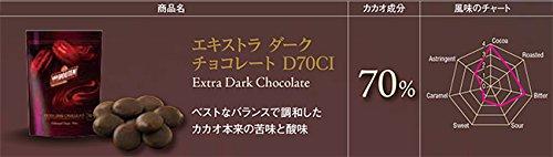 【業務用】VANHOUTEN(バンホーテン)NEWエキストラダークチョコレートカカオ70%1kg