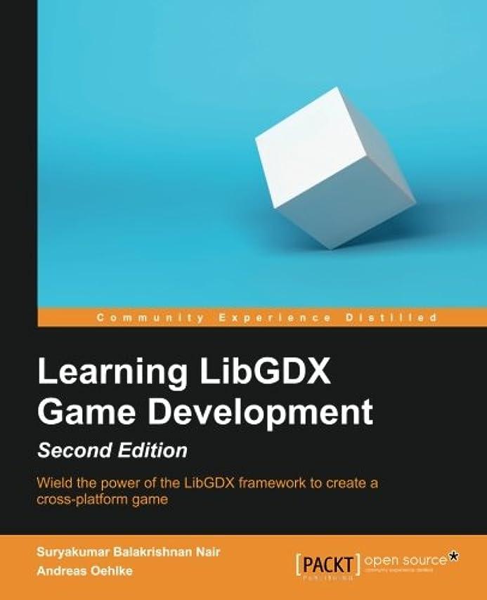 生態学代表レパートリーLearning Libgdx Game Development